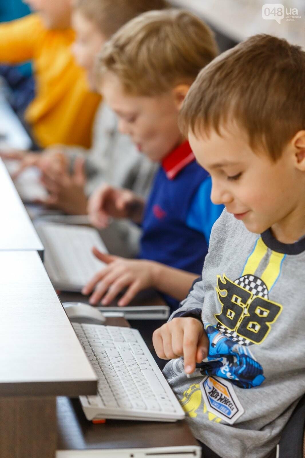 В Одессе появилась кибершкола для превращения детей в Стивов Джобсов. Будущее уже наступило., фото-2