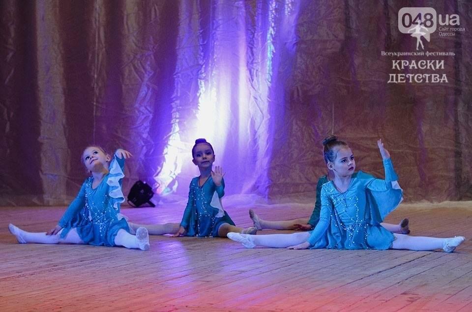 Танцевальные школы Одессы, выбери свой стиль танца., фото-5