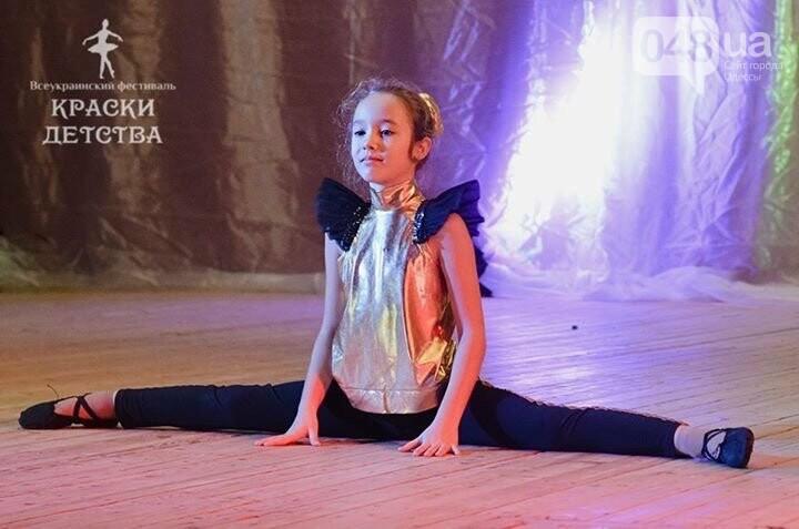Танцевальные школы Одессы, выбери свой стиль танца., фото-12