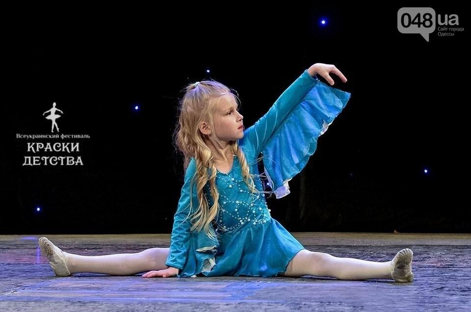 Танцевальные школы Одессы, выбери свой стиль танца., фото-6