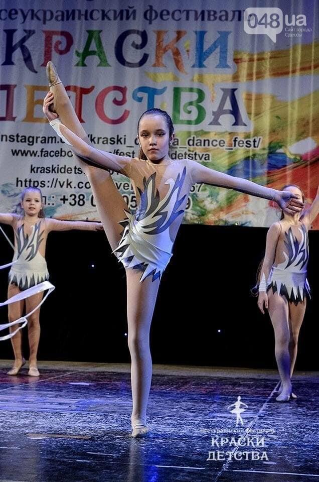 Танцевальные школы Одессы, выбери свой стиль танца., фото-10