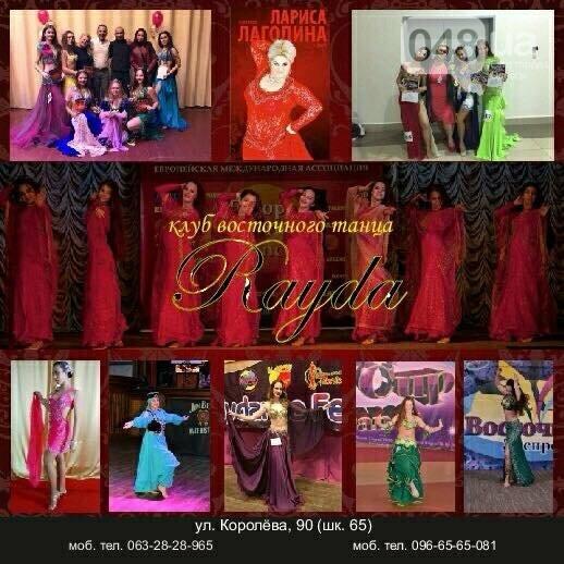 Танцевальные школы Одессы, выбери свой стиль танца., фото-14