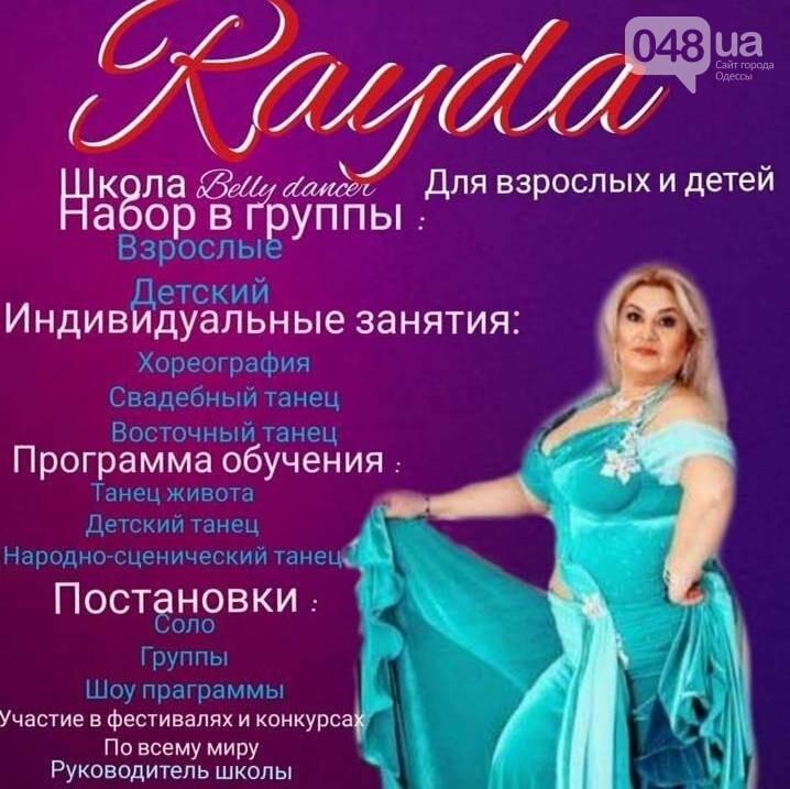 Танцевальные школы Одессы, выбери свой стиль танца., фото-23