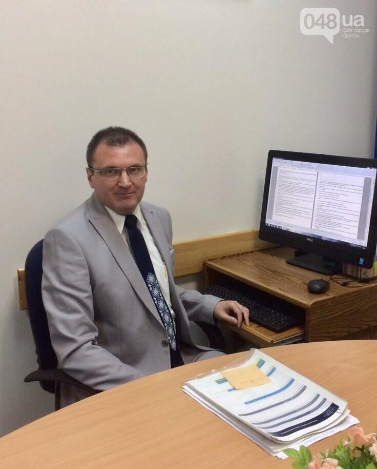 Психологи Одессы, консультация и помощь, фото-102