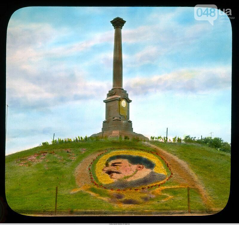 Удивительные снимки Одессы: какой она была 90 лет назад, - ФОТО, фото-22