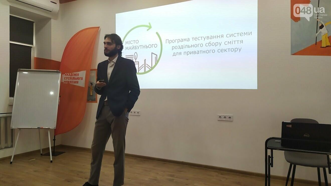 Офис законодательных инициатив в Одессе, Корреспондент 048.ua Александр Жирносенко
