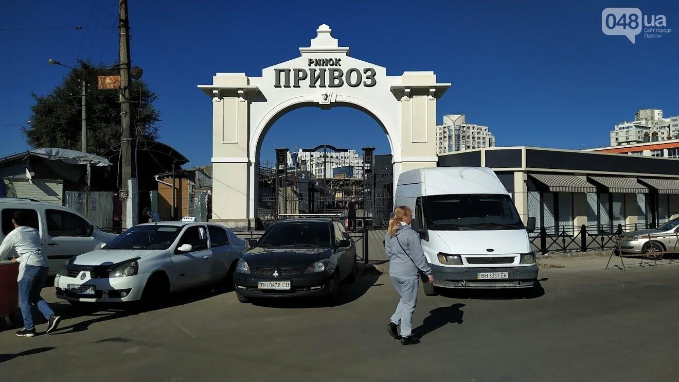 Цветочные ряды на Привозе, Корреспондент  048.ua  Александр Жирносенко