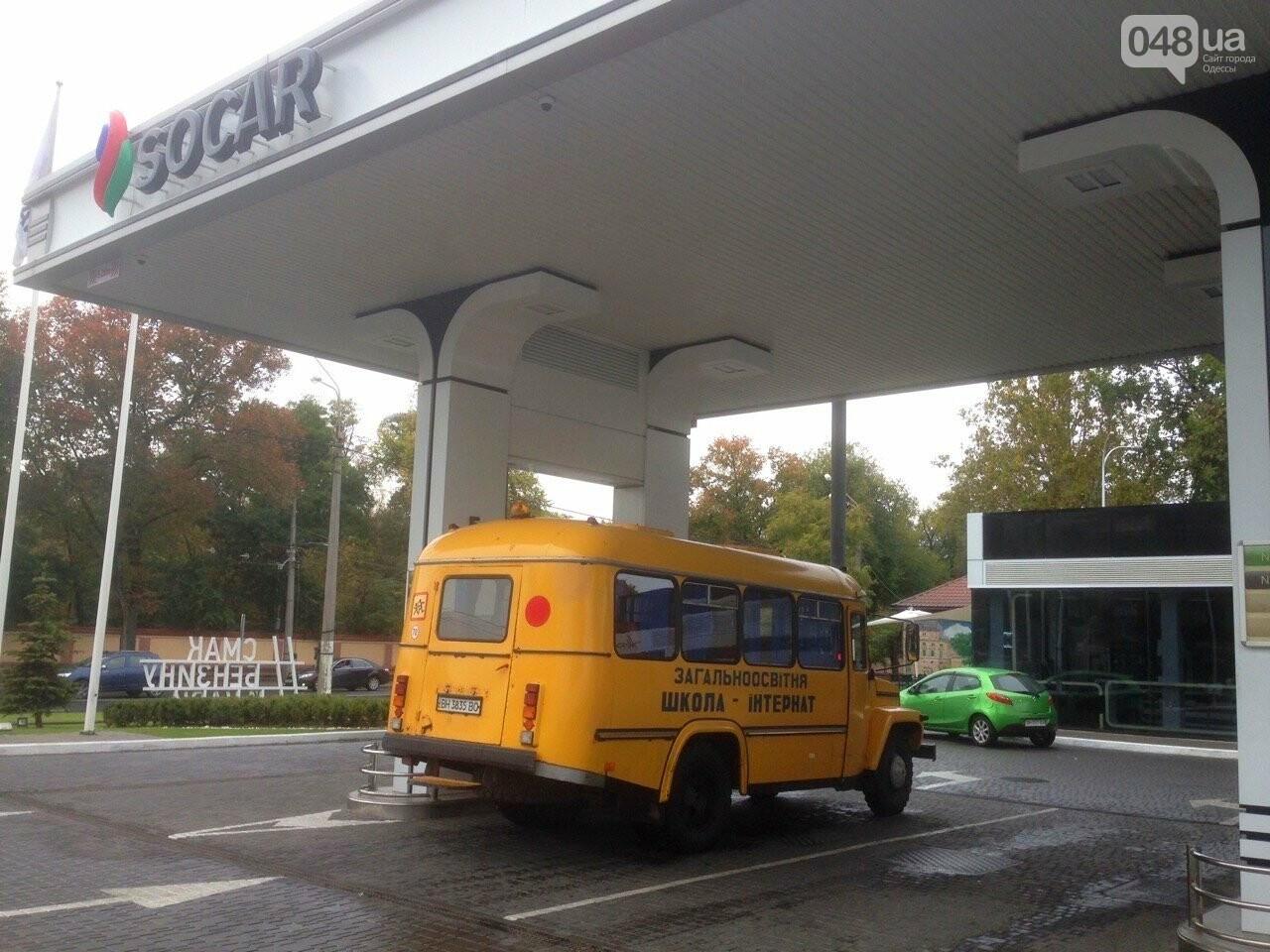 SOCAR поддерживает детские мечты от Киева до Одессы, фото-1