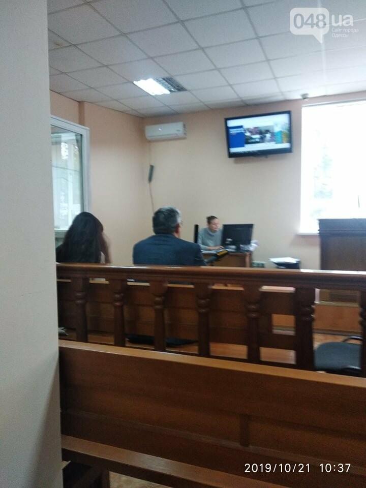 Суд по делу директора Одесского зоопарка