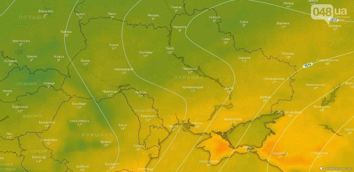 Погода в Одессе сегодня, 7 ноября