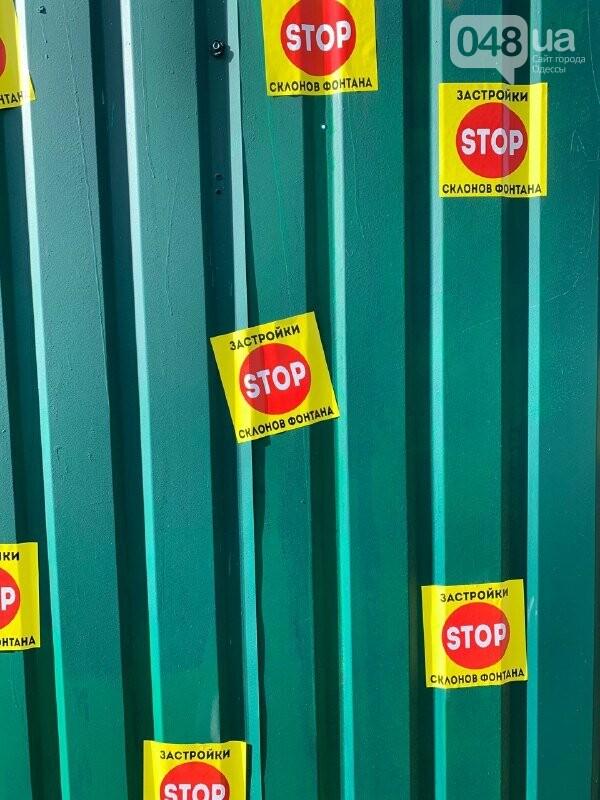 Акция против застройки склонов на Большом Фонтане в Одессе