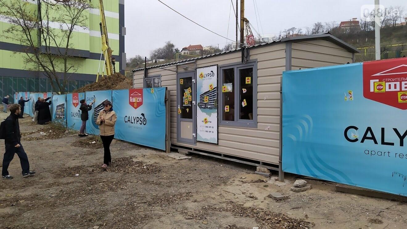 Акция протеста против застройки склонов на Фонтане, Корреспондент 048.ua Александр Жирносенко