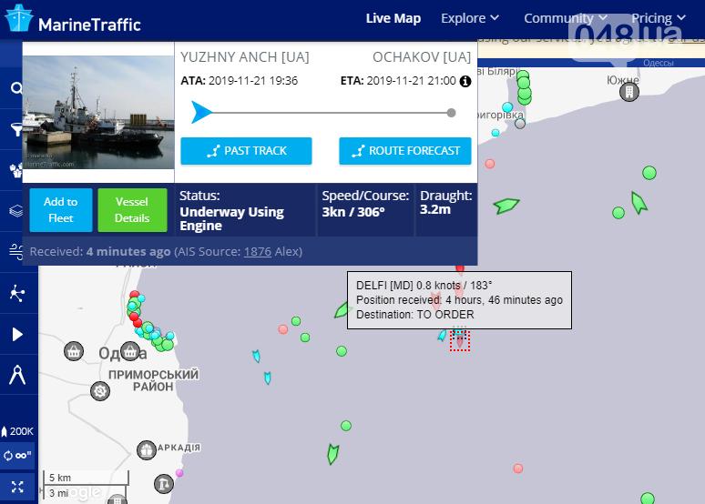 У берегов Одессы терпит бедствие судно: подмога уже прибыла, - ФОТО, фото-1