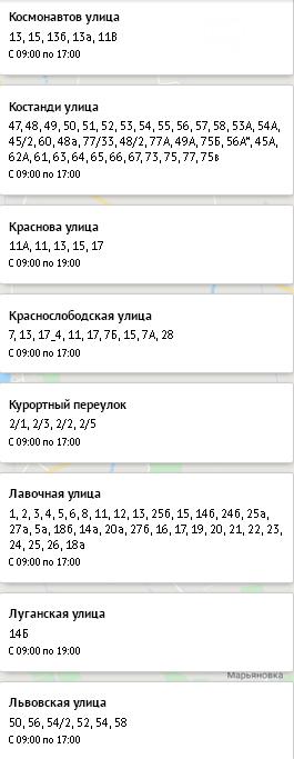Плановое отключение света в Одессе, но 27 ноября