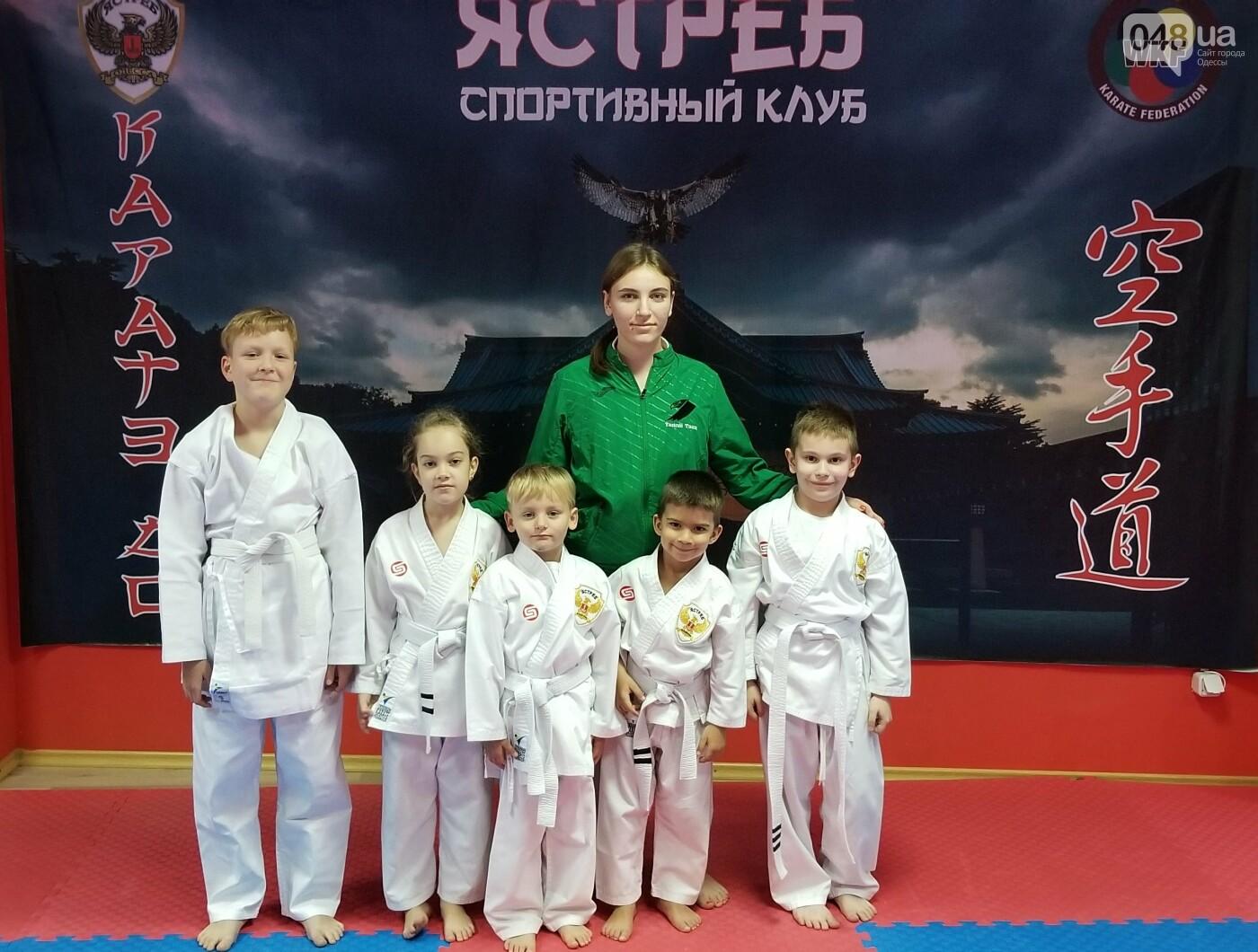 Школы боевых искусств в Одессе: спортивные клубы,секции., фото-11