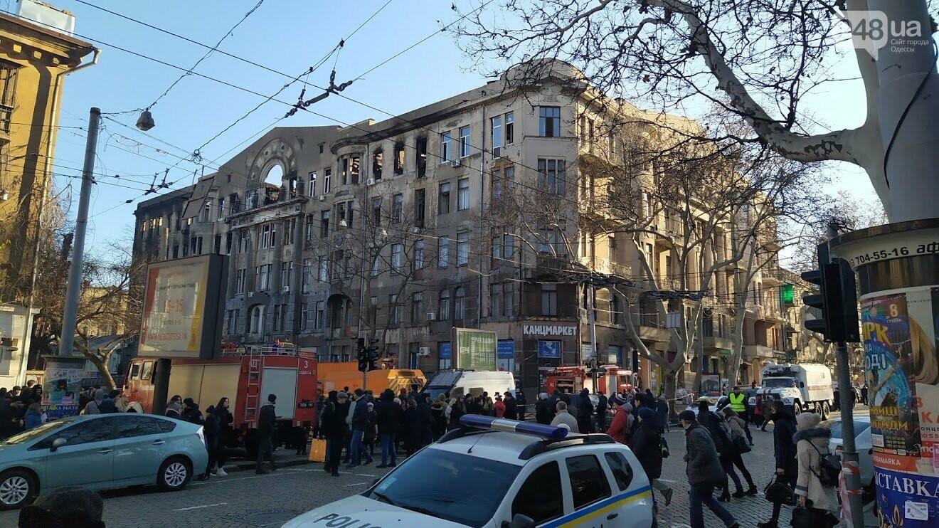 Место пожара в Одессе на Троицкой, 5  декабря., Корреспондент 048.ua Александр Жирносенко