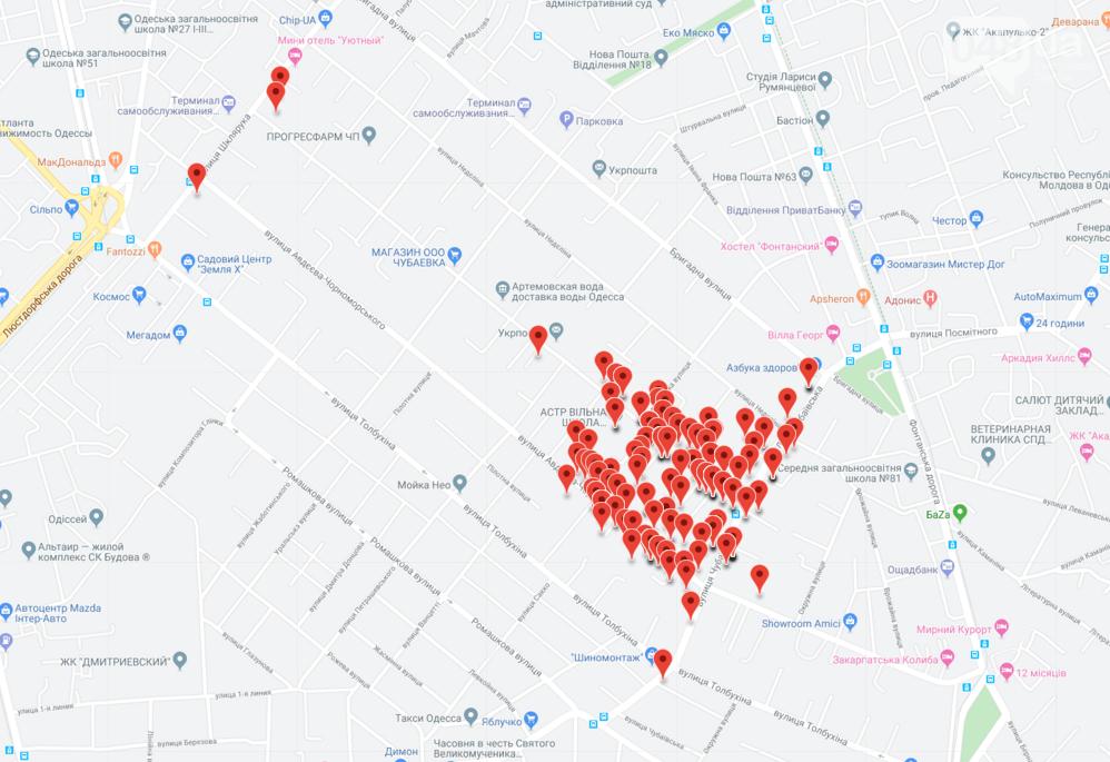 Отключение света в Одессе, 7 декабря - приложение Блэкаут