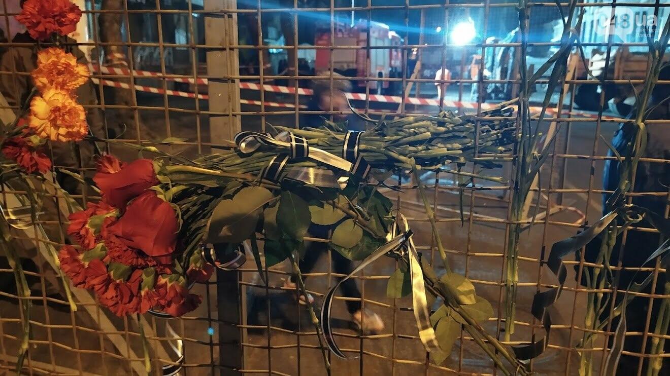 День национального траура по погибшим в Одессе