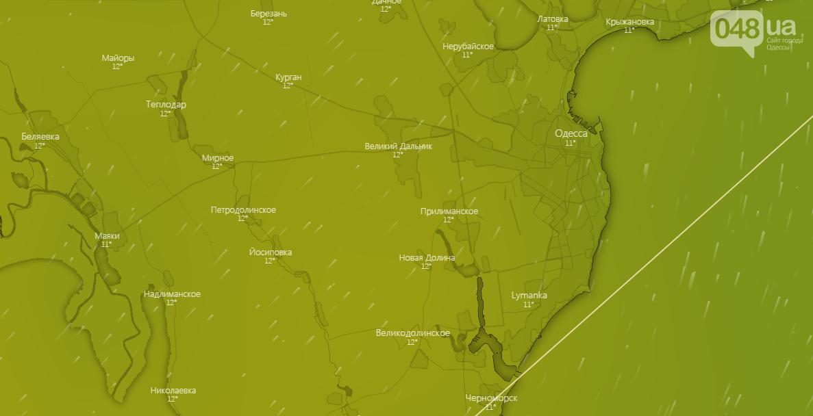 Погода в Одессе на неделю, 17 декабря