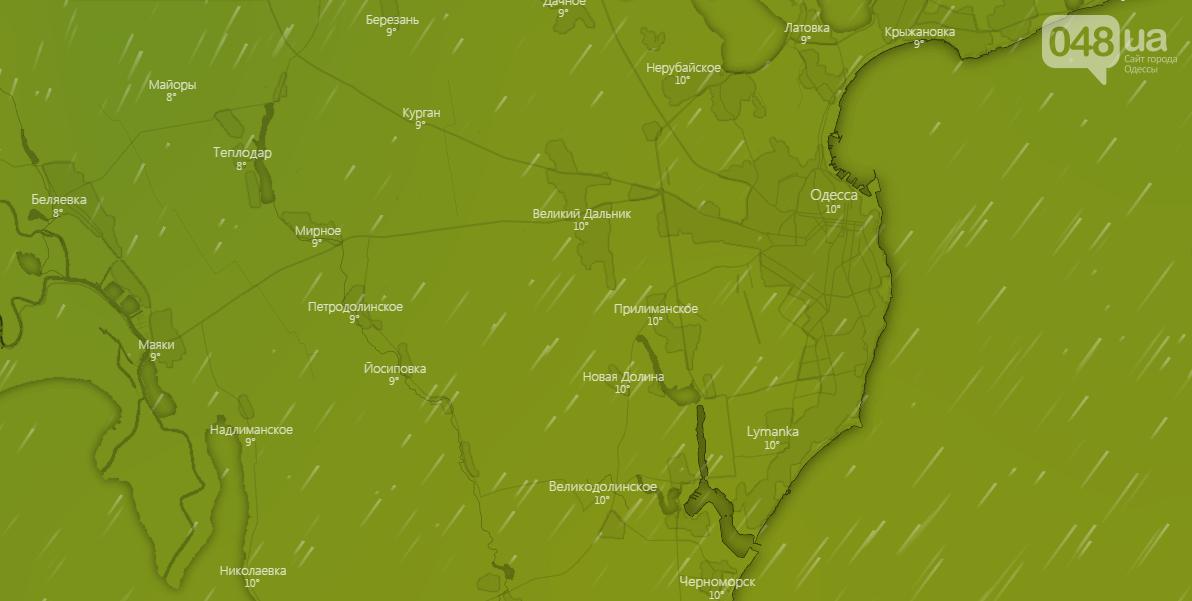 Погода в Одессе на неделю, 16 декабря - Windy.com