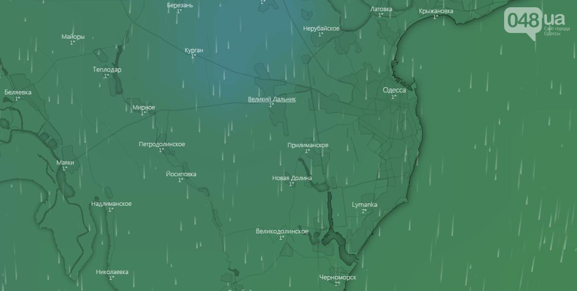 Погода в Одессе на 30 декабря - Windy.com