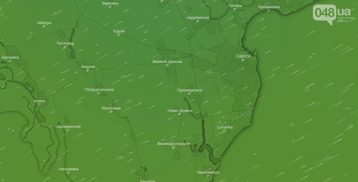 Погода в Одессе на 31 декабря - Windy.com