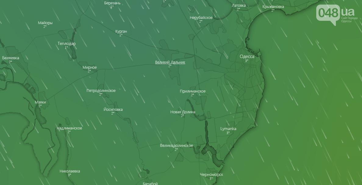 Погода в Одессе на Новый Год - Windy.com
