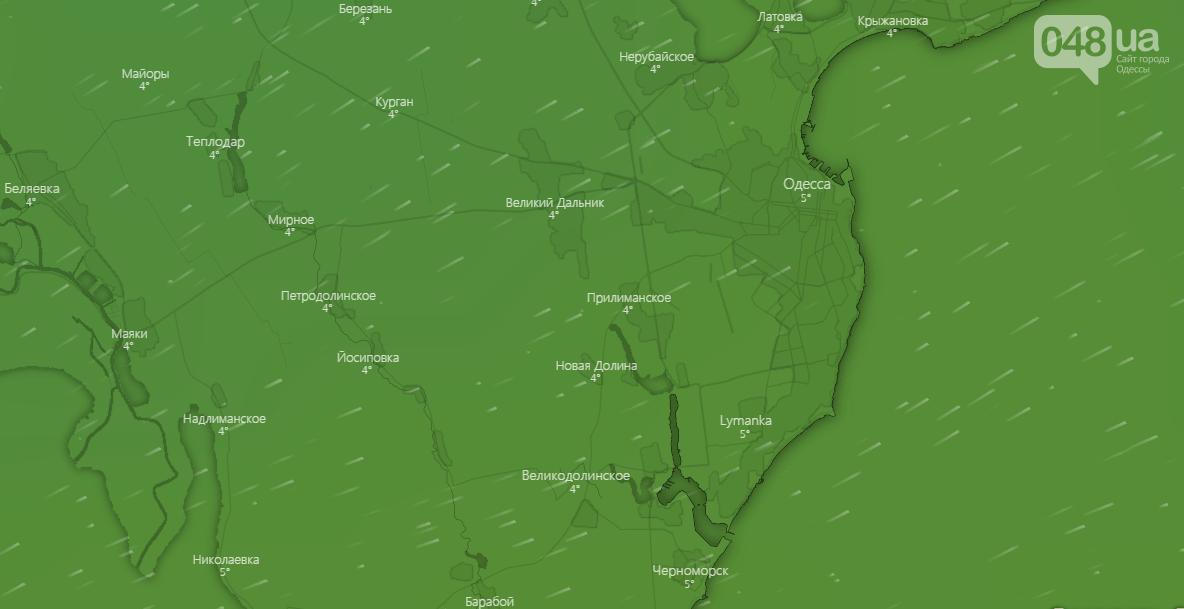 Погода в Одессе на 4 января.