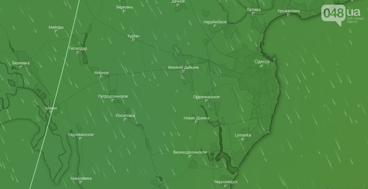 Погода в Одессе сегодня на 5 января.