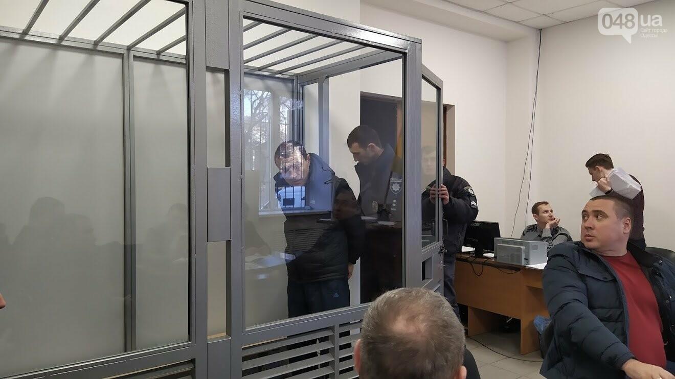 Дело по нападению на Сергея Стерненко.