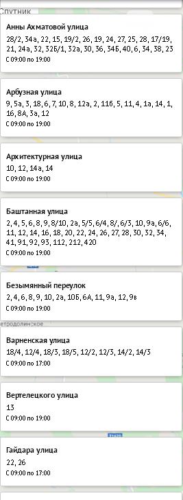 Плановое отключение света в Одессе на 10 января., Блэкаут