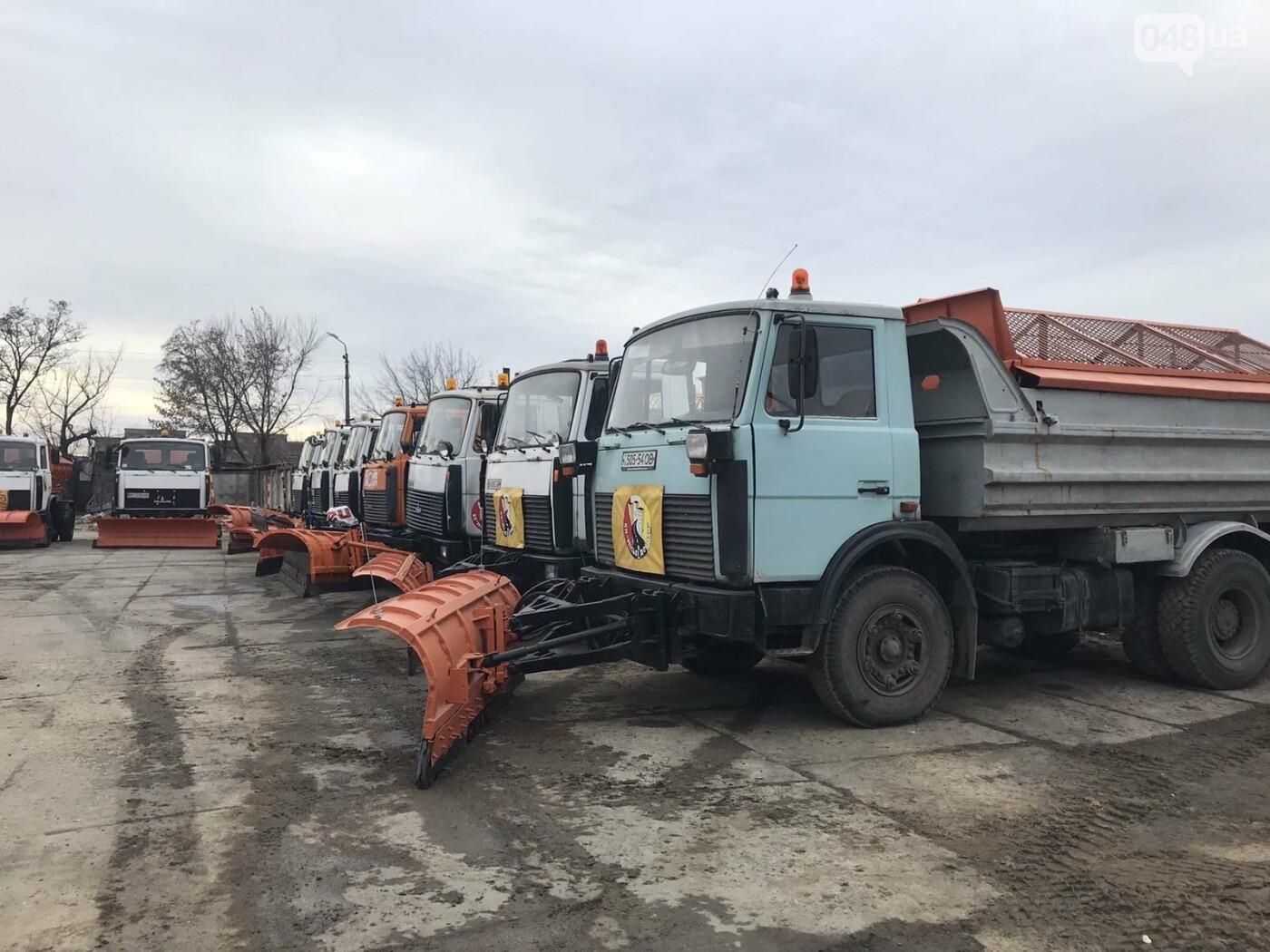 Снегоуборочная техника Одессы.