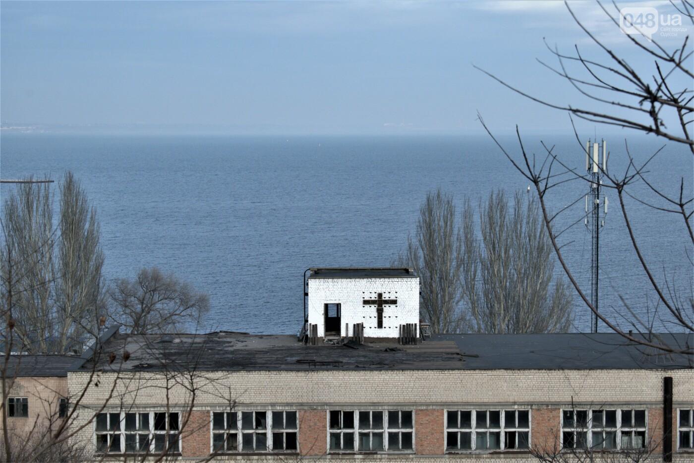Вид на море со смотровой площадки парка