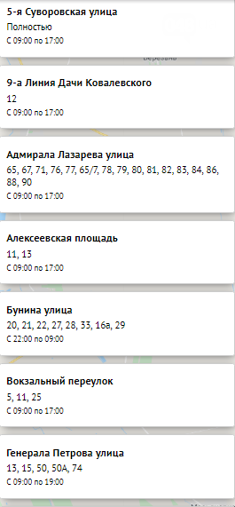 Плановое отключение света в Одессе на 14 января.