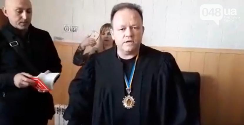 Судья Суворовского суда Одессы Иван Шепитко
