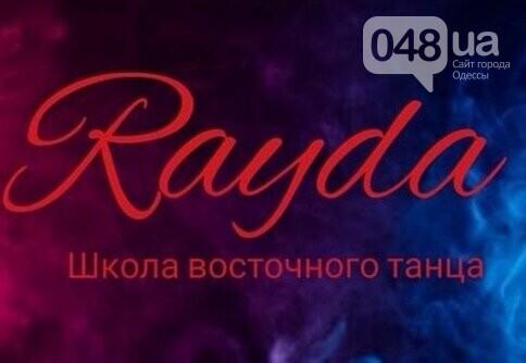 Танцевальные школы Одессы, выбери свой стиль танца., фото-13