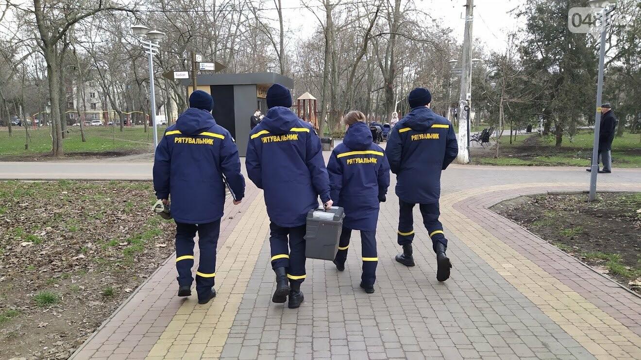 Пожар в одесском Парке Горького