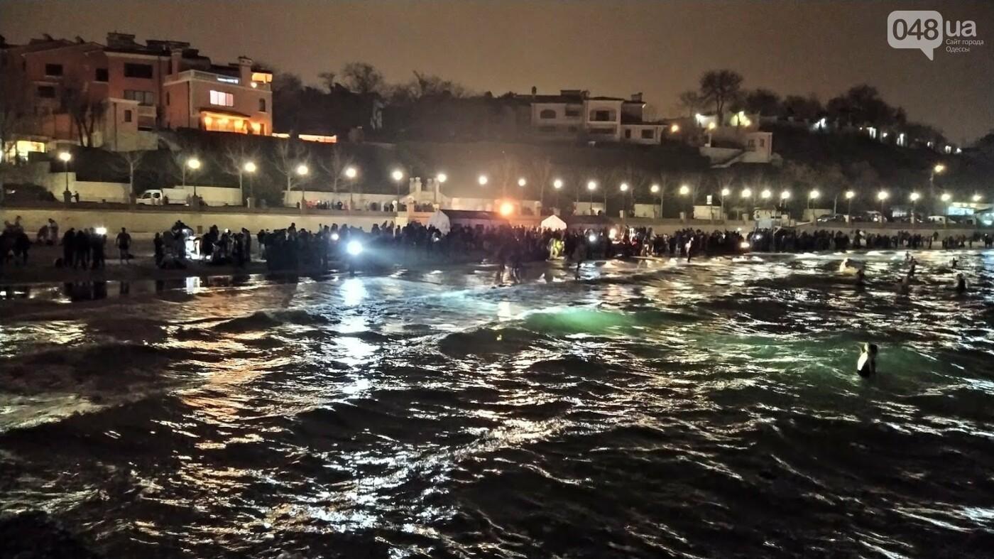 Крещенские купания в Одессе 2020 год.