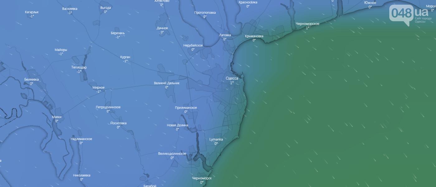 Погода в Одессе сегодня, 21 января.