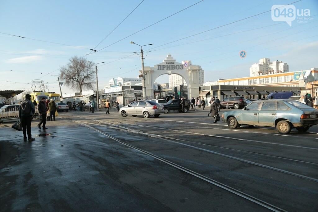 Новощепной ряд, Одесса