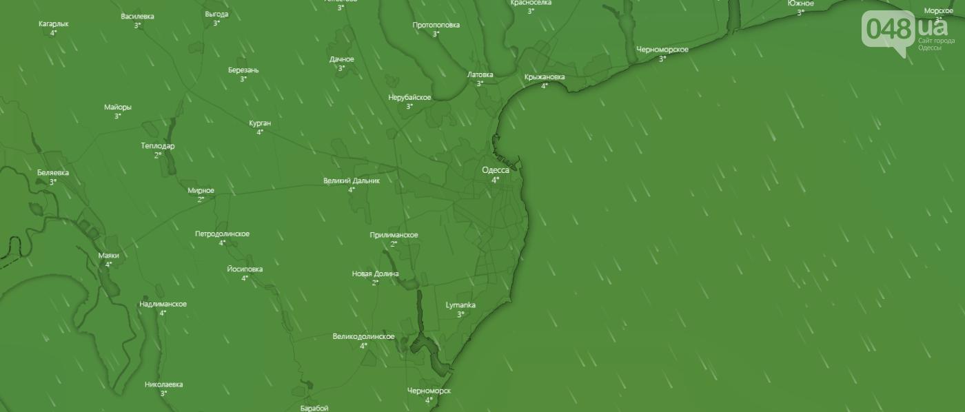 Погода в Одессе сегодня, 23 января.