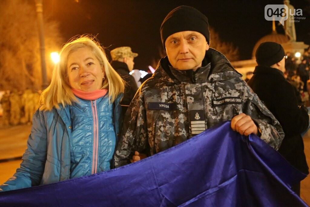 Одесса, День Соборности Украины