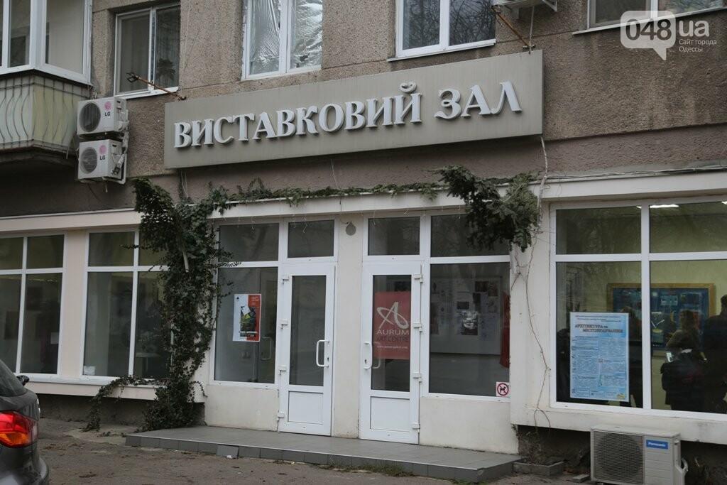 """""""Яблоко и цивилизация"""" на Торговой, 2"""