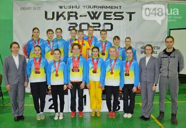 Школы боевых искусств в Одессе: спортивные клубы,секции., фото-14