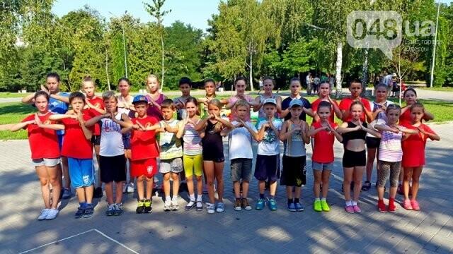 Школы боевых искусств в Одессе: спортивные клубы,секции., фото-17