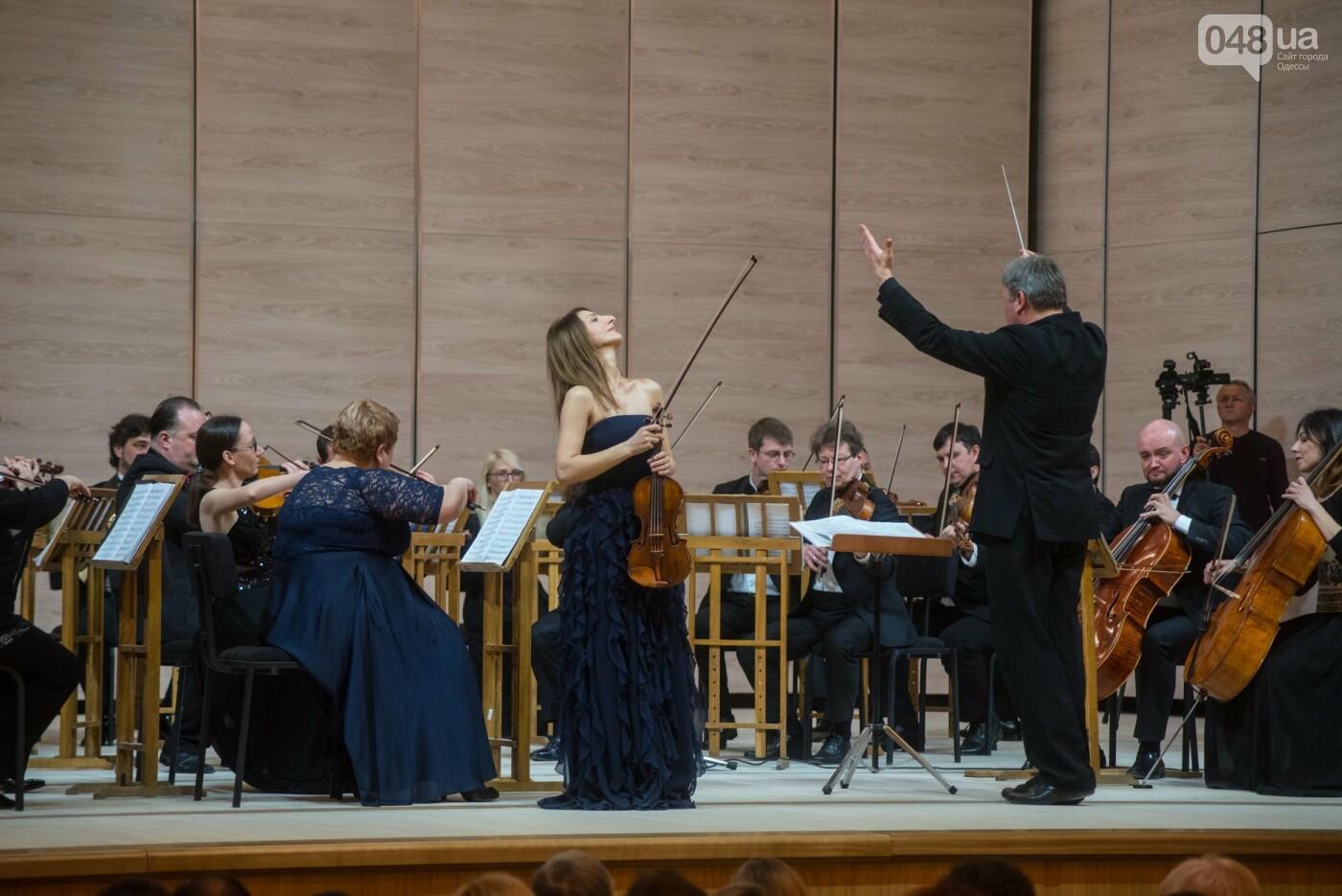 Как в Украине отметят 250-летний юбилей Людвига ван Бетховена, фото-4