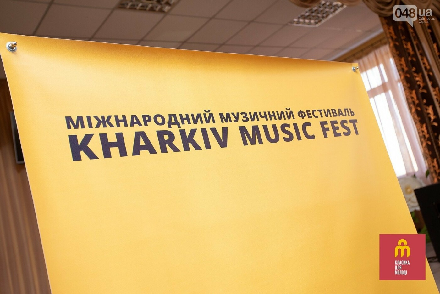 Как в Украине отметят 250-летний юбилей Людвига ван Бетховена, фото-3
