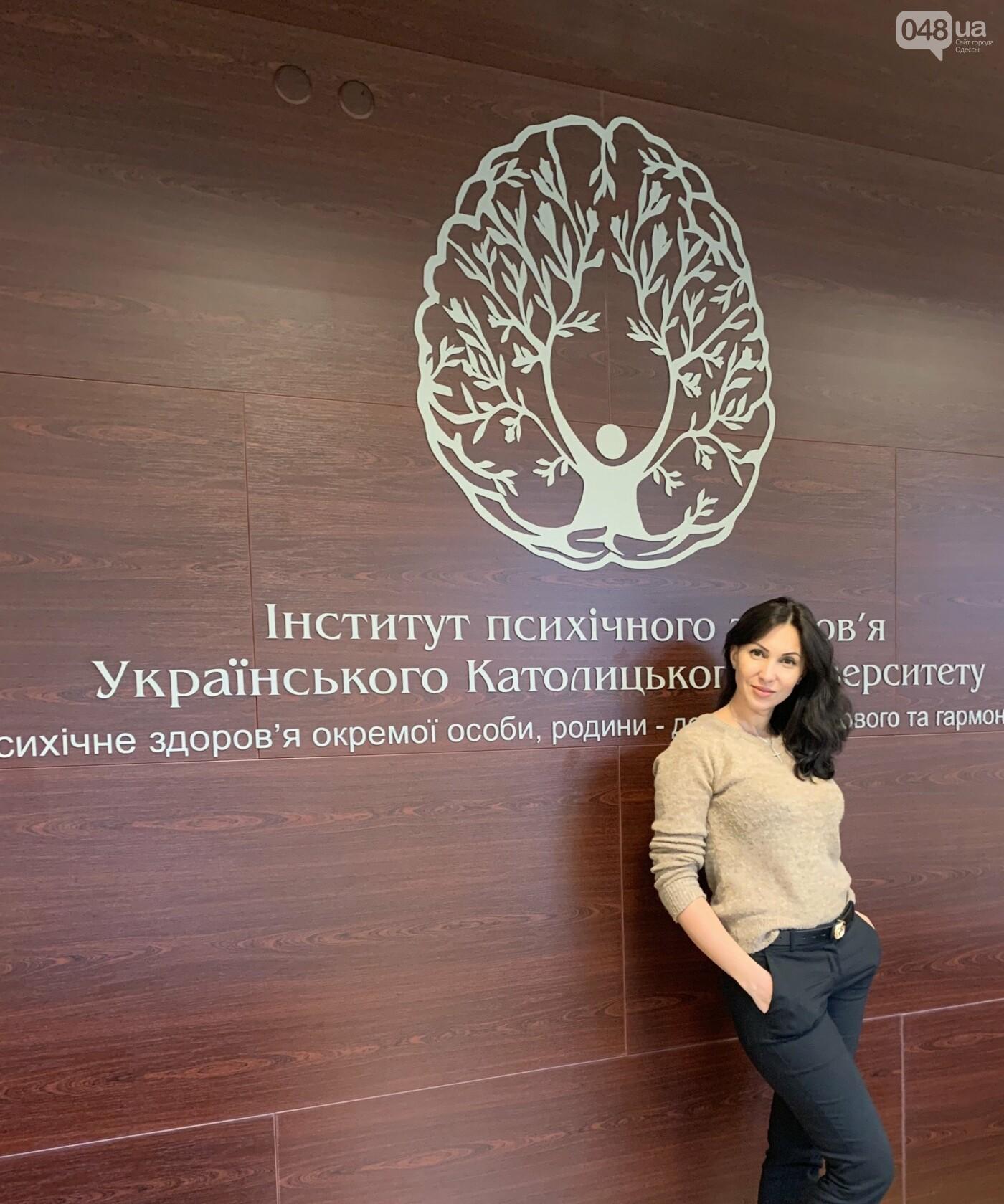 Психологи Одессы, консультация и помощь, фото-97