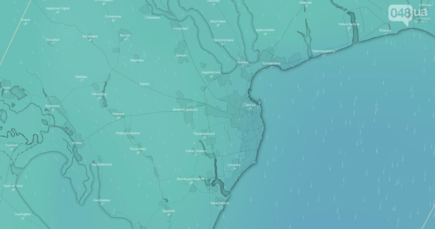 Погода в Одессе на неделю с 3 по 9 февраля.