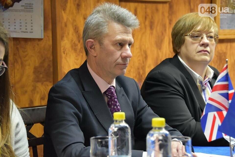 встреча командования ВМС ВС Украины с представителями Министерства обороны Великобритании